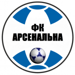 ФК Арсенальная